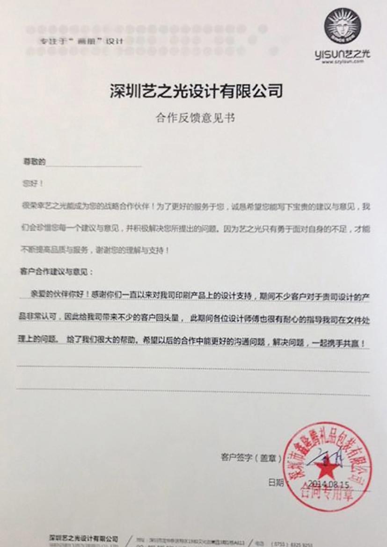 深圳市鑫隆騰禮品包裝有限公司