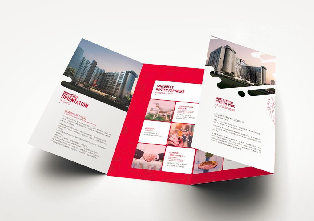 中天元智造园(地产)折页设计_宣传册设计_案例_深圳艺图片